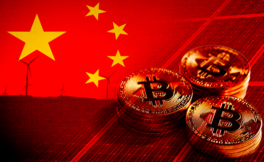 Bitcoin mining expected to become easier amid chinas crackdown